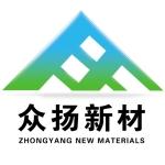 枣庄众扬新型建材有限公司
