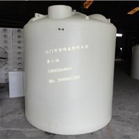 供应江门PE塑料水箱外加剂储罐厂直批发8吨