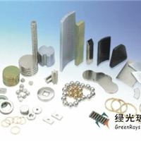 钕铁硼/强性磁铁缺陷检测选用德国玻璃