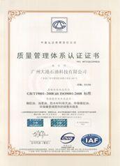 供应环烷基软化油优良软化油(操作油)。
