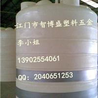 供应15立方广东污水处理水箱,塑料储罐价格