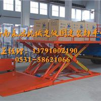 供应沧州固定装卸货升降平台
