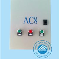 供应电动开窗器控制设备(总控箱)