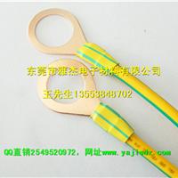 单芯软线 BVR2.5平方 黄绿双色接地线