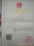 北京天然饰佳装饰工程有限公司