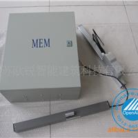 供应电动开窗器控制设备(分控箱)
