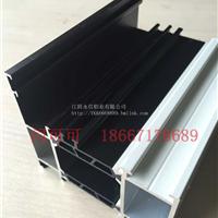 江阴永信铝业供应高隔热断桥窗铝型材