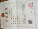 深圳市福田区辰轩鑫胶粘制品行