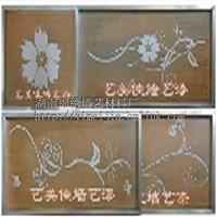 硅藻泥印花模具厂家  印花模具低价格