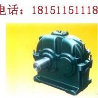 供应ZDY560-1.4-1减速机