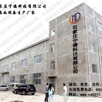 石家庄宁德科技冰晶画设备生产厂家
