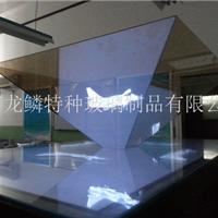 厂家直销高科技幻影成像玻璃 全息玻璃