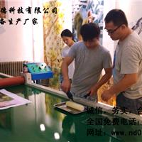冰晶画设备加工定制,冰晶画技术