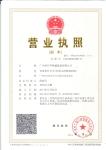 广州圣开孚机械设备有限公司
