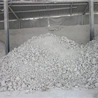 高钙生石灰
