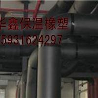 华鑫A级橡塑保温板出口技术指标