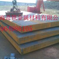 上海奇铁金属材料有限公司