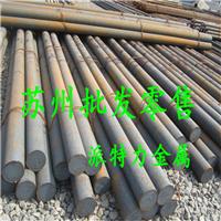 供应25Cr2MoV圆钢价格
