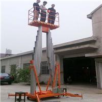 供应宁波移动式升降机,大连铝合金式升降机