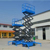 供应天津固定升降机,北京移动式升降机