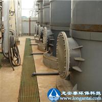 铁碳填料可有效去除染料废水中的色度和cod
