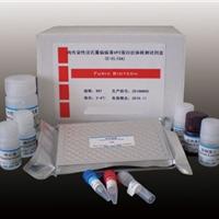 普通急性淋巴细胞白血病抗原(CALLA)试剂盒
