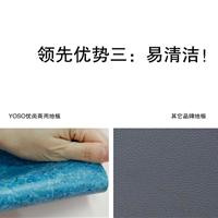 供应天津同质透心PVC地板_学校PVC地板