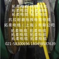 供应电动铲运机电缆专用特种电缆进口品质
