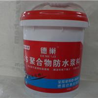 供应郑州德巢JS聚合物防水浆料