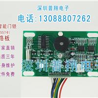 供应家用智能锁线路板 家用智能锁电路板