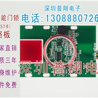 供应智能门锁主板芯片山东ID卡公寓锁电路板