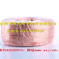 铜编织线、导电带软连接