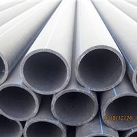 供应给水用聚乙烯(PE)管材