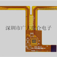 供应FPC柔性线路板