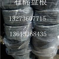 供应石棉盘根生产厂家