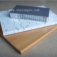 专业铝型材木纹转印 铝扣板铝天花铝吊顶板