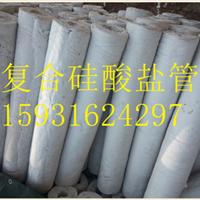 供应复合硅酸盐管的使用
