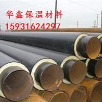 黑龙江大庆市聚氨酯保温管壳厚度