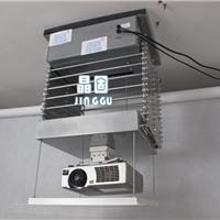 工程行程1-8米投影机电动吊架 交剪式升降器