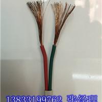 电缆厂家供应白色护套线 rvv
