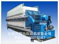 保定污泥处理压滤机厂家