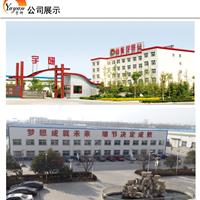 山东宇研光能股份有限公司