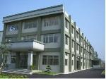 广州市联谷粘合剂有限公司