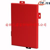 供应氟碳漆铝单板价格_艺术镂空氟碳铝单板