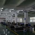 深圳市越达国际有限公司