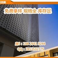 优质建筑外墙冲孔板 大厦外墙装饰多孔板