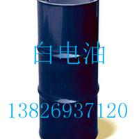 白电油批发价 白电油生产厂家 白电油供应商