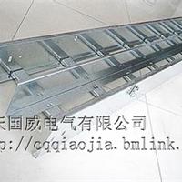 重庆梯式桥架