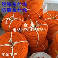 绝缘绳蚕丝绳防潮蚕丝绳绝缘蚕丝绳