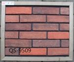 人造文化石红砖电视背景墙外墙文化石9509